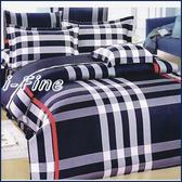 【免運】精梳棉 雙人加大床罩5件組 百褶裙襬 台灣精製 ~時尚英國藍~ i-Fine艾芳生活