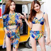 泳衣(三件式)-比基尼-韓版時尚性感優雅女泳裝-2色73mb26【時尚巴黎】