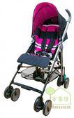[ 家事達 ] 海蒂 都會型傘車  嬰兒手推車-桃紅條紋   特價