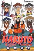 NARUTO火影忍者(49)