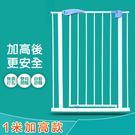 魚眼加高款 兒童安全門欄 雙向開啟 自動回扣 (高度100cm)