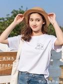 短袖T恤 白色短袖t恤女寬鬆百搭學生韓版2020夏季新款半袖上衣可愛ins 中秋節好禮