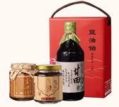 【台灣源味本舖】豆油伯天香辣辣拌醬伴手禮-甘+麻+金豆