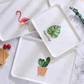 托盤塑料長方形家用北歐簡約收納端菜蛋糕面包水果盤茶盤小杯子盤 鹿角巷YTL