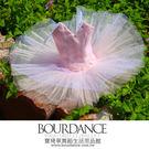 *╮寶琦華Bourdance╭*甜心芭蕾...