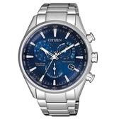 CITIZEN 分秒浩瀚鈦金屬電波光動能腕錶/CB5020-87L