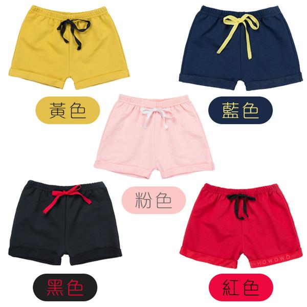兒童短褲 糖果色 舒適彈力短褲 寶寶短褲 綁帶 嬰幼兒短褲 ZS41101
