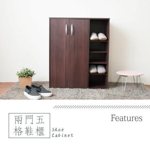《百嘉美》H-二門五格鞋櫃(胡桃木色) 衣櫃 斗櫃 斗櫃 收納櫃