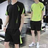 男士休閒兩件套運動套裝男夏季新款大碼短袖短褲健身跑步夏裝運動服 LR19308【Sweet家居】