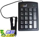 _a_[有現貨 馬上寄]  USB 18 鍵 輕薄 外接式數字鍵盤 會計人員用 NB/PC (20068_W117)