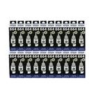 【二十黑組合】EPSON T664 T6641 原廠填充墨水 適用L120/L310/L360/L365/L485/L380/L550/L565/L1300