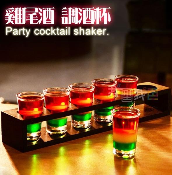 子彈Shot杯白酒杯吞杯B52架雞尾酒洋酒杯一口酒杯酒吧-6杯子套裝