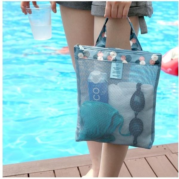 現貨-小號韓系夏日游泳沙灘包 泳裝網眼收納包 網狀洗漱包 運動手提包【H028】『蕾漫家』