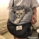 寵物貓咪外出便攜背包加絨斜挎貓袋裝貓的包15斤冬季保暖 黛尼時尚精品