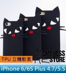 【妃航】iPhone 6/6S Plus 4.7/5.5 貓咪/黑貓/動物 立體 防摔 TPU/軟殼/保護套/矽膠套