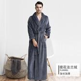 加長加厚法蘭絨睡袍女冬季睡衣家居服情侶款一對珊瑚絨大碼浴袍男 KV3347 【野之旅】