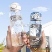 水杯子吸管便攜塑料ig女夏季可愛兒童學生簡約清新高顏值品牌【小玉米】