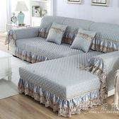 沙發墊布藝四季通用簡約現代防滑沙發巾歐式沙發套全包沙發罩全蓋   小時光生活館