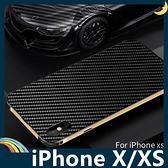 iPhone X/XS 5.8吋 雙色金屬邊框+PC類碳纖維背板 四角防摔 卡扣組合款 保護套 手機套 手機殼