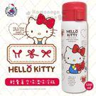 〔小禮堂〕Hello Kitty 超輕量...