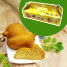 鴨蛋糕(鹹蛋黃口味)...