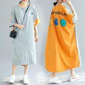 洋裝 連身裙 超胖大碼女裝240斤胖妹妹洋氣夏裝韓版寬鬆印花中長款T恤洋裝子