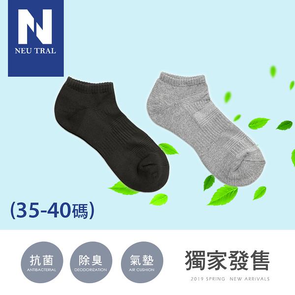 襪.抗菌除臭氣墊短襪女-9成仰菌(35-40)-FM時尚美鞋-Neu Tral.Last spring