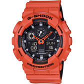 CASIO 卡西歐 G-SHOCK特別版玩色雙顯錶-橘/51mm GA-100L-4ADR / GA-100L-4A