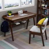 書桌台 日式全實木書桌簡約家用中學生學習寫字桌北歐臥室白色台式電腦桌【美物居家館】