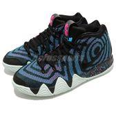 Nike Kyrie 4 GS Laser Fuchsia 黑 桃紅 特殊紋路 運動鞋 女鞋 大童鞋 籃球鞋【PUMP306】 AA2897-007