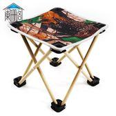 折疊椅 闌珊閣便攜式折疊輕便地鐵戶外釣魚凳 mc5373『M&G大尺碼』tw