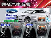 【專車專款】2007~2013年福特FORD Mondeo專用7吋液晶全觸控DVD多媒體主機