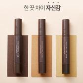 韓國 Apieu 氣墊髮際線修容筆 ◆86小舖 ◆