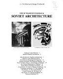二手書博民逛書店 《Uses of Tradition in Russian & Soviet Architecture》 R2Y ISBN:0856709204