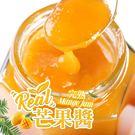 【愛上新鮮】Real完熟芒果醬4罐組(210g/罐)