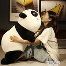 可愛大熊貓抱抱熊公仔毛絨玩具超軟睡覺抱枕布娃娃女生床上玩偶熊 夢幻小鎮