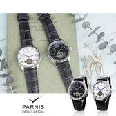 【完全計時】手錶館│PARNIS 陀飛輪造型自動上鍊機械錶 背鏤空 兩色【PA3043】【PA3044】
