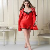 真絲睡袍女短袖睡裙兩件套性感吊帶桑蠶絲睡衣套裝家居服1611『夢娜麗莎精品館』