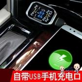 胎壓偵測器 壓監測 汽車內置外置無線點煙器高精度PMS檢測輪胎偵測器T 1色 雙12提前購
