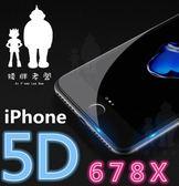 iPhoneX XR XSMAX康寧5D滿版 玻璃保護貼 玻璃貼iPhone6 iPhone7 iPhone8【A02】