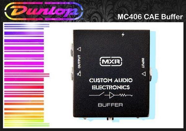 【小麥老師 樂器館】Dunlop MXR MC-406 原音強化 不失真 效果器 MC406