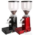 研磨機 商用電動磨豆機咖啡豆意式研磨機即出磨盤式家用直出粉磨豆機019 韓菲兒