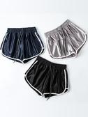 ?短褲 韓版大碼新款闊腿運動短褲女夏外穿跑步寬鬆高腰休閒睡褲熱褲
