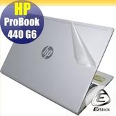 【Ezstick】HP ProBook 440 G6 二代透氣機身保護貼(含上蓋貼、鍵盤週圍貼、底部貼) DIY 包膜