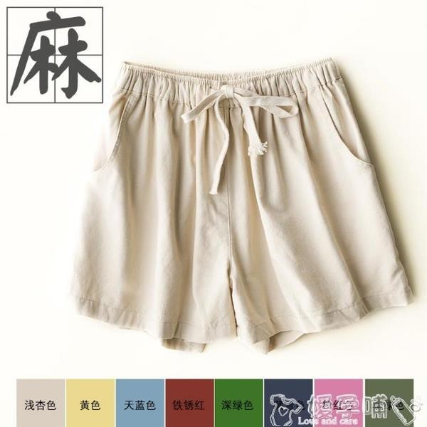 棉麻五分褲 棉麻短褲女裝夏季寬鬆大碼亞麻中褲五分褲闊腿休閒褲直筒褲子熱褲 嬡孕哺