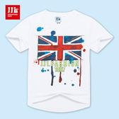 JJLKIDS 男童 時尚彩繪潑墨米字旗短袖上衣 T恤(白色)