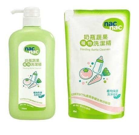 nac nac 奶瓶蔬果洗潔精 1罐+1包(139843)