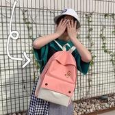 書包-小學生書包女2020新款韓版初中高中學生校園簡約百搭雙肩包小清新