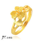 Justin金緻品 黃金戒指 心花朵朵開 金飾 9999純金女戒指 心型 花朵 扶桑