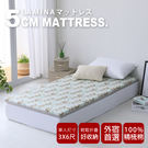 透氣床墊;單人3X6尺;5cm【自然葉風...